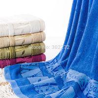 "Home textile!New 80% Bamboo Fiber+20% cotton towel, Towels bathroom, SPA Wrap, Jacquard Bath towel, Size 55""x27""(140x70cm),420g"