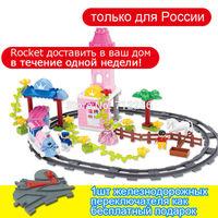 FUNLOCK  Princess Castle Train Set with Tracks Educational Blocks for Kids78pc MF014450B