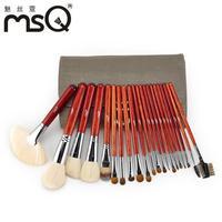 Luxury 21pcs/set Super Soft Kolinsky Hair Makeup Brushes Cosmetic Brush Tool Kit Made by MSQ 5SETS/LOT