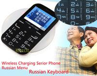 New Cheap original Senior phone GSM old man mobile phone QI Wireless Charging Russian keyboard Cell phone flashlight FM Radio