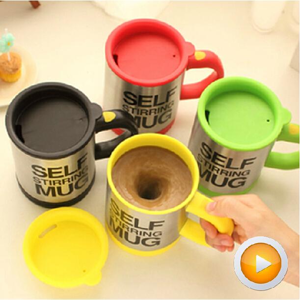 1 Piece Bluw coffee mixing cup,Plain Lazy Self Stirring Mug,Creative Coffee Mug in Retail Box(China (Mainland))