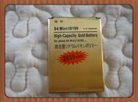 2pcs 2930mAh High Capacity Gold Battery For Samsung Galaxy S4 MINI/I9190 I9192 I9195 I9198 B500AE Batterie Bateria Batterij