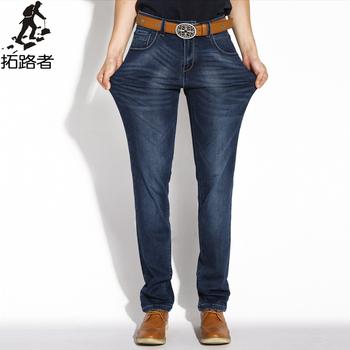 Бесплатная доставка. новый 2014 осень мода мужчин джинсы прямые тонкий свободного ...