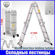 Multi- função escada dobrável de alumínio doméstica passo espessamento escada doméstica escada telescópica espinha reta / WP(China (Mainland))
