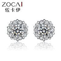 "ZOCAI BRAND DROWN IN LOVE 1.0 CARAT EFFECT"" 0.34 CT CERTIFIED 18K WHITE GOLD DIAMOND EARRING  E00756"