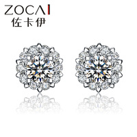 "ZOCAI BRAND DROWN IN LOVE 1.0 CARAT EFFECT"" 0.34 CT CERTIFIED 18K WHITE GOLD DIAMOND EARRING  E00756"