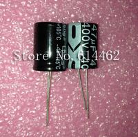 Free Shipping 20PCS Electrolytic Capacitors 400V 47UF 400V 47 UF Volume: 16*20MM Best price and good service 16*21 47UF 400V
