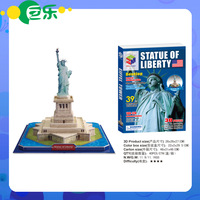 Hot Sale 3D Paper Puzzle Large Statue Of Liberty Construction Model Architecture Educational Toys For Children Free Shipping