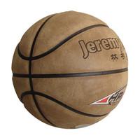 Free shipping Original Ball Basketball size 7 basketball Jeremy S.H.L. 8862
