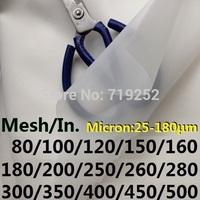 500 mesh/In 25 micron mu gauze nylon filter mesh screen cloth paint wine herbal fabric industrial colander water coffee strainer