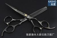 professional salon products shaving tesoura de cabeleireiro profissional hair scissors styling tools  2 pairs/set 6.0 inch