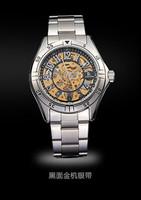 Fashion Luxury Men Skeleton Dress Wristwatches Full Steel Sapphire Watch Elegant Business Analog Clock Self Wind Relojes NW934