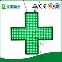 high brightness single side 48*48cm LED electronic indoor cross sign