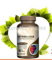 Free shipping 5 bottles coenzyme q10 Softgel