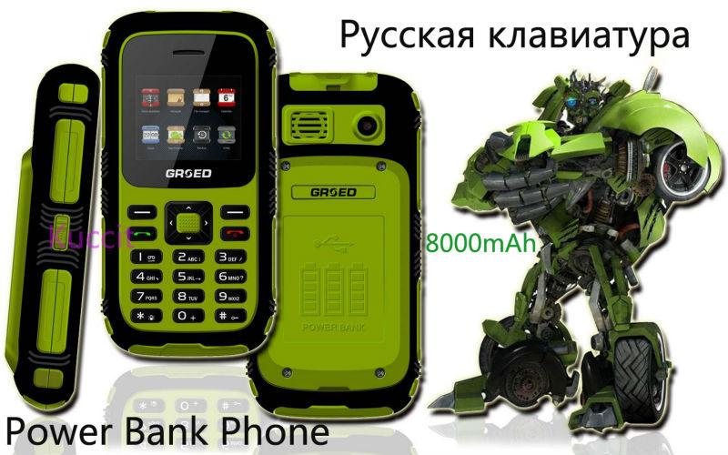 original k28 Big Battery 8000mAh Power Bank phone flashlight Senior GSM old man mobile Russian Arabic keyboard Loud Soud(China (Mainland))