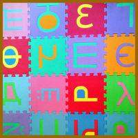 33 soft russian alphabet,letters puzzle,interlock,play rug;baby crawling eva foam floor mat,carpet for child,kid bedroom 30*30cm