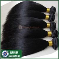 Unprocessed peruvian human hair extension 5A Grade peruvian hair straight 50g/pcs 5pcs/lot 10''-26''natural color(1bcolor)