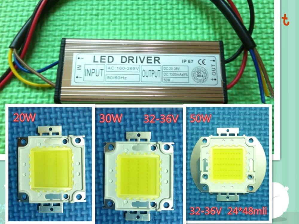 Драйвер для led прожектора