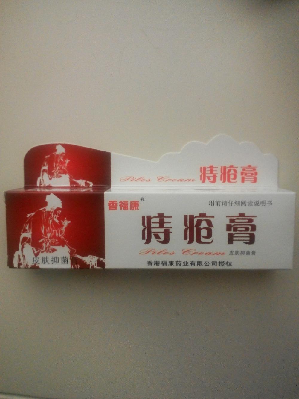китайский крем от пигментных пятен на лице