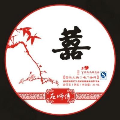 Free shipping Chinese tianan pu erh tea ripe cake 357 grams puer cha gao puer tea
