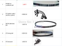 chery QQ timing belt, tensioner , alternator belt, ignition cable, air conditioner belt