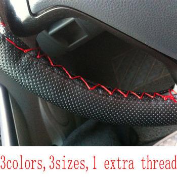 Шить на машина руль крышка отверстие копать дышащий скольжению, ручной работы из шить крышка, руль
