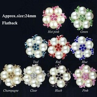 100pcs 24MM pearl rhinestone button in silver flatback metal base for hair bow center RMM26