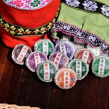 Hot Sell 50pcs Pu er Mini Yunan Puerh Tea Raw And Ripe Pu er Tea Secret