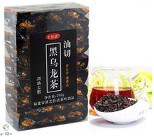 2015 New Oil Cut Black Oolong slimming tea Fast weight loss Thin belly Burnning Fat 250g