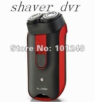 man's lover kgb shaver hidden mini dvr vedio camera recorder 1280*960 30fps  avp010i