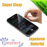 Free DHL, 200Pcs/Lot, Super Clear Screen Protector For iPhone 3G 3GS With Retail Package, Screen Guard, Japanese Material
