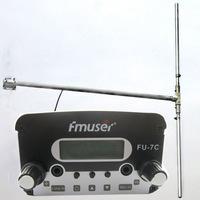 7W CZH-7C CZE-7C FU-7C FM  broadcast transmitter 76MHz-108MHz + DP100 1/2 wave dipole Antenna + Powersupply Kit cover 1.5KM-3KM