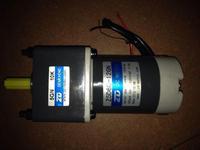 90W / 24V DC motor Z5D90-24GU-30S / 5GU65KB DC geared motor 3000 rpm