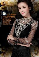Spot network rendering women long sleeve lace render unlined upper garment