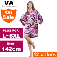Women Sexy Stain Silk Robes Nightgown for Women Plus Size pajamas bathrobe print sleepwear nightdress indoor home clothing  L001