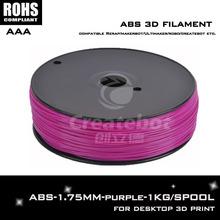 New 2015 3d reprap purple color 3d printer belt 3mm abs filament for createbot,makerbot,reprap etc impresora-3d