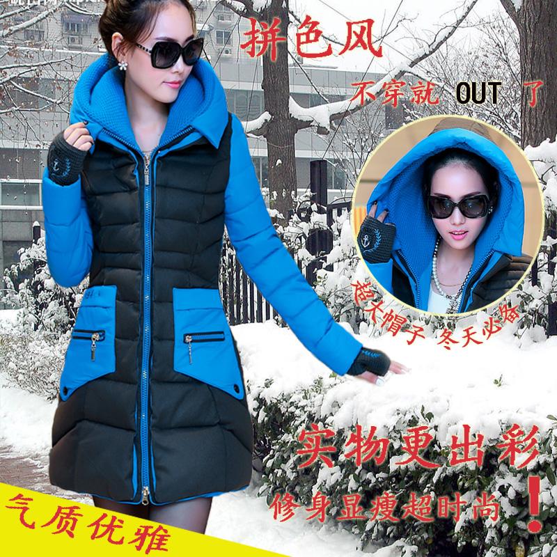 Зимняя куртка женщин вниз пальто мода