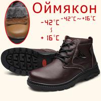 Big size genuine leather winter boots men work boot snow warm fur shoes autnmn male casual flats ankle botas cowboy botas 550