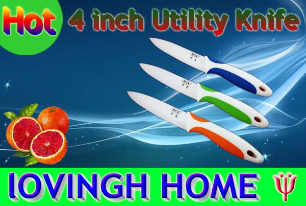 Кухонный нож Loving Home 4 ECO-HC014 bp 4 home garden eco logic