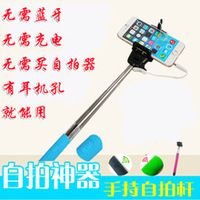 Z07-5SA1C Extendable Handheld Monopod Audio cable wired Selfie Stick take photos for IOS Android smart phone