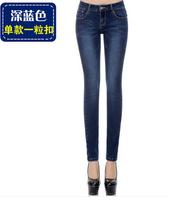 Elastic mid waist jeans female pencil pants skinny plus velvet jeans female long trousers slim