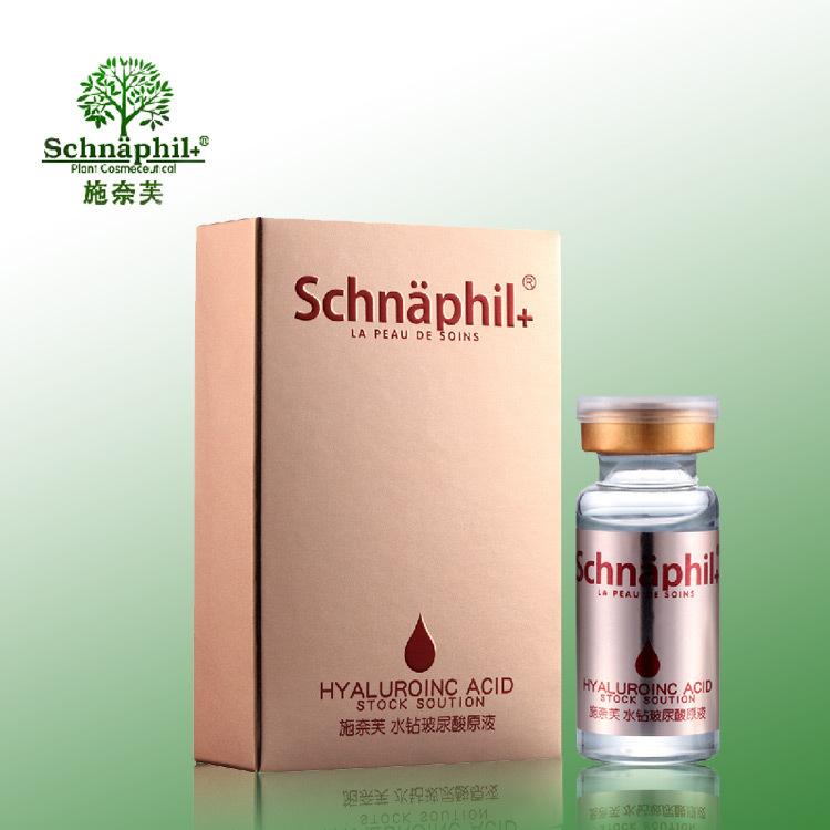 100% Plant Extract Hyaluronic Acid Serum Face Care Skin Whitening Cream Acne Pimples Anti Winkles Moisturizing 10ml/bottlest(China (Mainland))