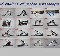 carbon bottle cage  Carbon Road Bike Bottle Cages carbon bicycle bottle holder colnago water bottle cage