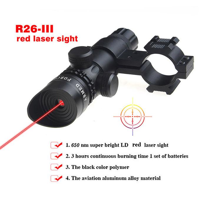 Лазер для охоты Baistra 1Set /5mw 650nm SGun R26 III для эпиляции лазер оборудование