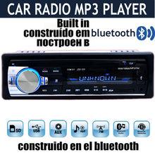 2015 новый 12 В стерео FM радио MP3 аудио плеер со встроенным Bluetooth телефон USB / SD MMC порт автомобильный радиоприемник Bluetooth в тире 1 DIN
