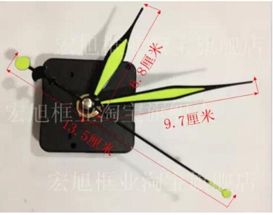13.5 cm Shaft quiet Noctilucent Quartz Clock Movement Mechanism DIY Repair Parts + green Luminous luminescent Hands(China (Mainland))