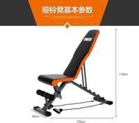 Folding multifunctional dumbbell bench chair fitness abdomen drawing board abdominal board sit-up board sit-board household
