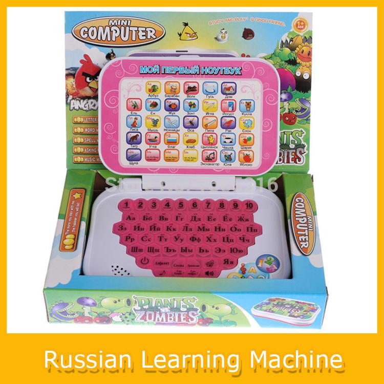1PC Russian Learning Machine Kids laptop Computer Cartoon Type Russian language Learning Machine Funny Machine Educational Toys(China (Mainland))