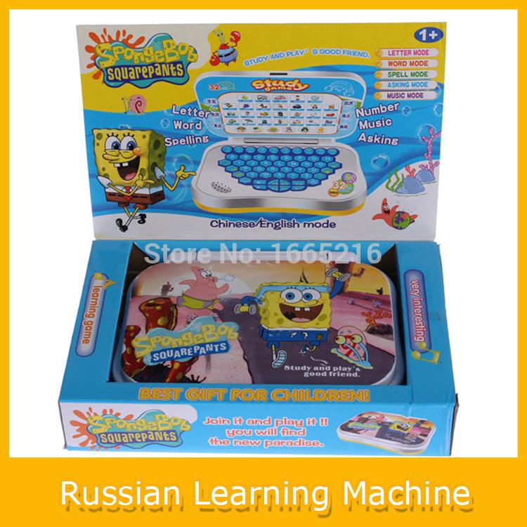 1PC Baby Children Toys Cartoon Russian language Laptop Computer Toy Kids Laptop Educational Learning Machine(China (Mainland))