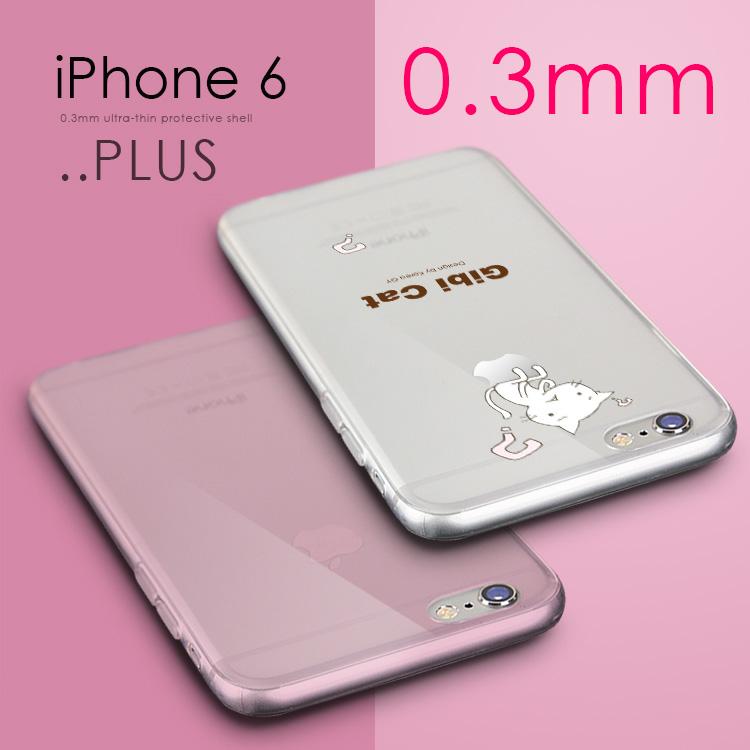 Чехол для для мобильных телефонов Casei Colour iphone 6 i6plus /apple 6plus чехол для для мобильных телефонов iphone 6 apple iphone 6 5 5 for iphone 6 6plus